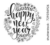 happy new year brush hand... | Shutterstock .eps vector #729356926