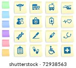 medical icons on post it note... | Shutterstock .eps vector #72938563