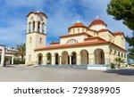 agios nikolaos church in palaia ...   Shutterstock . vector #729389905