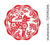 chinese new year emblem  2018... | Shutterstock .eps vector #729396346