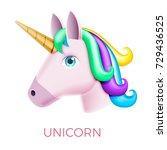 unicorn realistic vector icon... | Shutterstock .eps vector #729436525