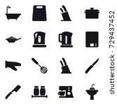 16 vector icon set   bath ... | Shutterstock .eps vector #729437452