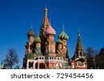 picture of san basil in red... | Shutterstock . vector #729454456