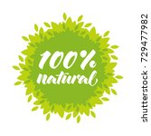 100  natural vector logo design. | Shutterstock .eps vector #729477982