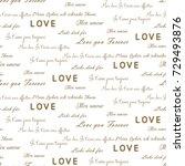 love letters seamless vector... | Shutterstock .eps vector #729493876