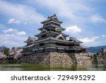 matsumoto castle | Shutterstock . vector #729495292