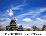 matsumoto castle | Shutterstock . vector #729495322