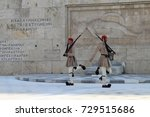 Small photo of Athens Greece 7th October 2016.The Changing of the Guard at the Parliament Building at Syntagma Square. There are daily hourly ceremonies but Sunday is the official ceremony with ceremonial clothes.