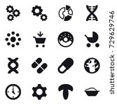 16 vector icon set   gear ... | Shutterstock .eps vector #729629746