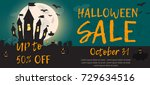 halloween sale up to 50  off....