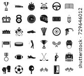 award icons set. simple style... | Shutterstock . vector #729646012