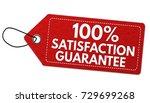 100  satisfaction guarantee... | Shutterstock .eps vector #729699268