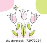 abstract greetings card for... | Shutterstock . vector #72973234