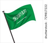 flag of saudi arabia. saudi... | Shutterstock .eps vector #729817222