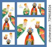 set of 4 universal christmas... | Shutterstock .eps vector #729818326