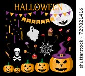 halloween party. icon set for... | Shutterstock .eps vector #729821416