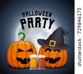 Drunk pumpkins with beer mugs. Halloween party poster. Shining moon background. Vector All Saints