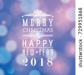 vector merry christmas and... | Shutterstock .eps vector #729951868