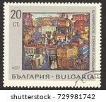 moscow  russia   circa october  ...   Shutterstock . vector #729981742