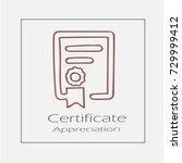certificate illustration. hand...   Shutterstock .eps vector #729999412