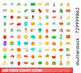 100 food court icons set in... | Shutterstock . vector #729999862
