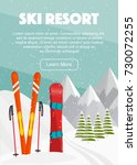 ski equipment  snowboard  trail ... | Shutterstock .eps vector #730072255
