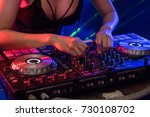 dj is rhythm music with... | Shutterstock . vector #730108702