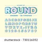 alphabet letters set in pastel... | Shutterstock .eps vector #730116352