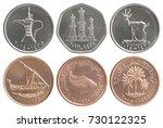 full set of emirate coins...   Shutterstock . vector #730122325