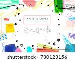 creative universal floral...   Shutterstock .eps vector #730123156