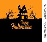 happy halloween vector... | Shutterstock .eps vector #730139275