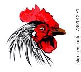 rooster | Shutterstock .eps vector #73014274