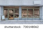 front view cafe shop  ... | Shutterstock . vector #730148062