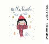 set of christmas woodland cute... | Shutterstock .eps vector #730164538