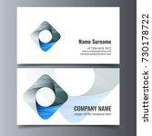 vector business card template.... | Shutterstock .eps vector #730178722