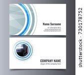 vector business card template.... | Shutterstock .eps vector #730178752
