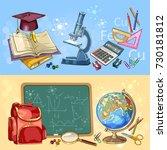 education banner. back to... | Shutterstock .eps vector #730181812