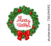 white card with christmas...   Shutterstock .eps vector #730194592