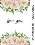 vector card floral flower... | Shutterstock .eps vector #730200802