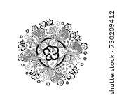 monochrome hand drawn doodle... | Shutterstock .eps vector #730209412