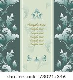 frame with baroque damask with... | Shutterstock .eps vector #730215346