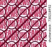 conceptual seamless pattern... | Shutterstock .eps vector #730218952