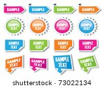 text box templates | Shutterstock .eps vector #73022134