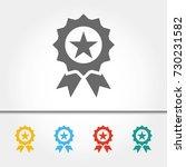 blue ribbon single icon vector... | Shutterstock .eps vector #730231582
