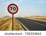 road through the middle of... | Shutterstock . vector #730233862