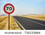 road through the middle of... | Shutterstock . vector #730233886
