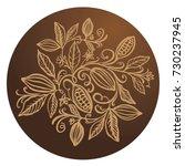 cocoa beans illustration.... | Shutterstock .eps vector #730237945