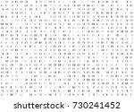 vector hexadecimal code white... | Shutterstock .eps vector #730241452