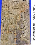 egyptian hieroglyphs obelisk... | Shutterstock . vector #730247848