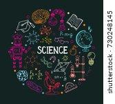 science education doodle set of ... | Shutterstock .eps vector #730248145